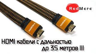 видео купить hdmi кабель