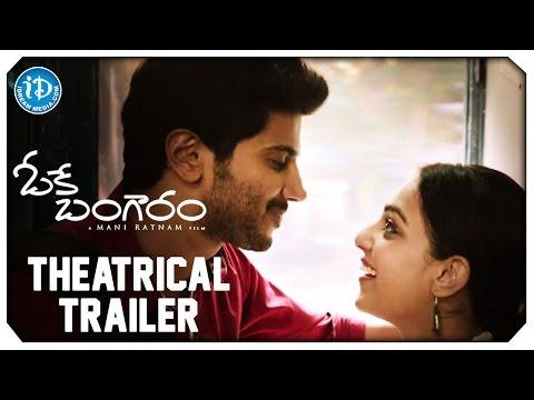 Ok Bangaram Movie Theatrical Trailer | Dulquer Salmaan | Nithya Menen | Mani Ratnam | A R Rahman