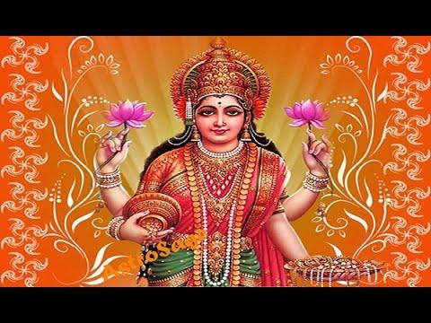 Shree Vaibhav Maha Laxmi Mantra   Maha Laxmi Songs