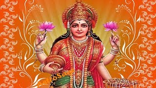 Shree Vaibhav Maha Laxmi Mantra | Maha Laxmi Songs