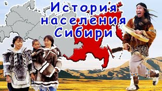 The population history of northeastern Siberia since the Pleistocene and Native Americans