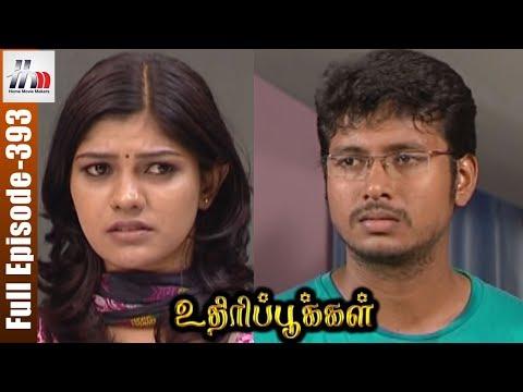Uthiripookkal Tamil Serial | Episode 393 | Sun TV Serial | Chetan | Manasa | Home Movie Makers