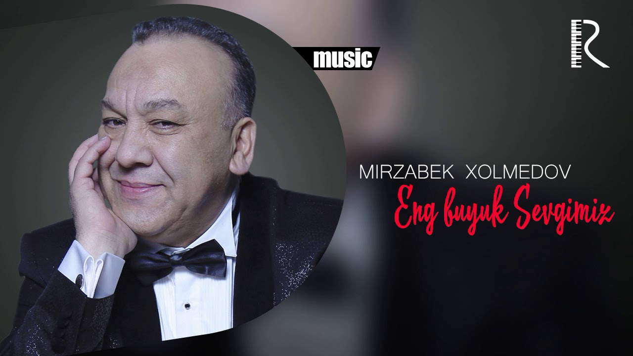 Mirzabek Xolmedov — Eng buyuk sevgimiz (arhiv) | Мирзабек Холмедов — Энг буюк севгимиз (архив)