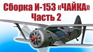 видео Квадрокоптеры для начинающих с облетом препятствий
