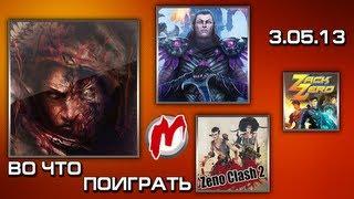Во что поиграть на этой неделе? - 3 мая 2013 (Soul Sacrifice, Might & Magic Heroes 6, Fez)