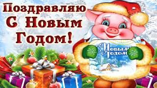 Новогоднее поздравление партнерам от Ирины Пальминой.