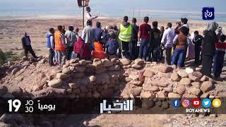 فريقٌ بحثيٌ أردني يكشفُ مسارَ ديار لوط في الأغوار الجنوبية - (18-12-2017)