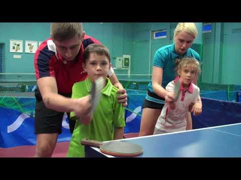 Дети - первая тренировка