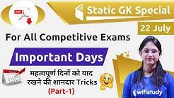9:00 AM - Static GK by Sushmita Ma'am   Important Days Tricks (Part-1)