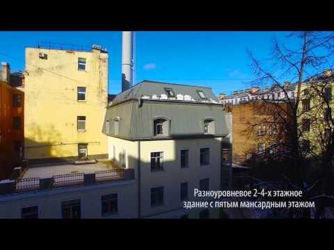Отделение Гута-Банка, проспект Ленина 59/81 - филиал, офис