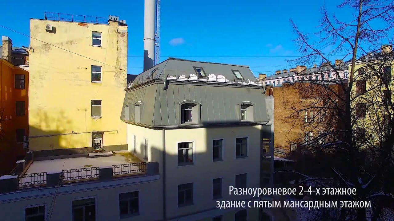 Коммерческая недвижимость центр спб купим коммерческую недвижимость в москве
