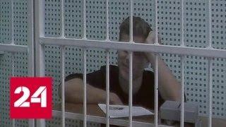 События недели: трагедия в Керчи и расчленение журналиста - Россия 24