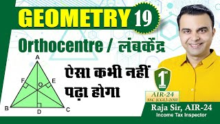 Geometry #19, Orthocentre and Altitude, Properties, Concepts,Tough and Previous year questions