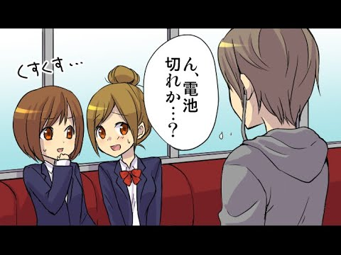 2ちゃんねるの笑えるコピペを漫画化してみた Part 1 【マンガ動画】 | Funny Manga Anime