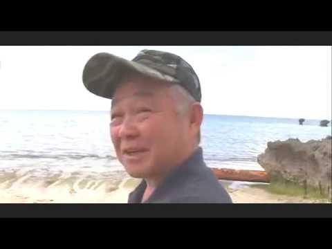Boat from tsunami-hit Tohoku found in Okinawa