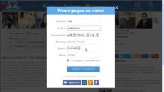 Бесплатная регистрация на сайте знакомств(, 2014-12-26T21:55:25.000Z)