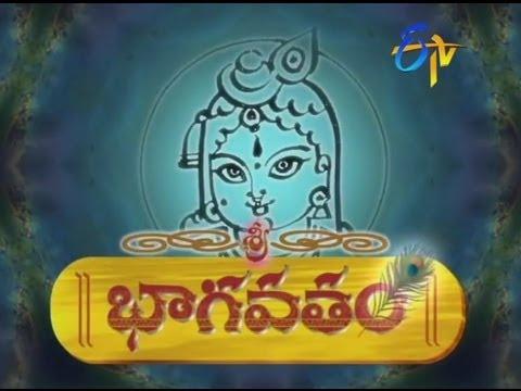 Sri Bhagavatam Serial Title Song -  Sri Bhagavatam