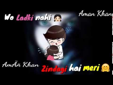 In Dhadkano 😍 Me Baje UsKi Hi Sargam Whats App Status!Aman Khan!