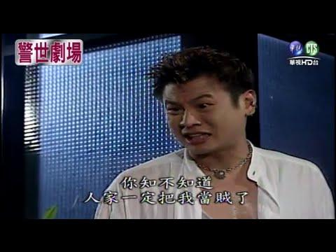 【警世劇場 台灣靈異事件HD】無線電有鬼(上)