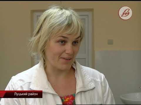 UA: ВОЛИНЬ: Про профілактику захворюваності щитовидки