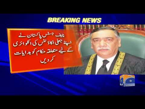 Breaking News - Justice Khosa does not have any social media account: SC spokesperson