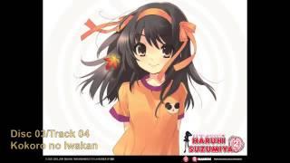 The Melancholy of Haruhi Suzumiya - Complete Season 2 Soundtrack