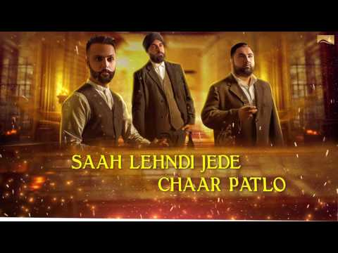 Patlo (Lyrical Audio) Joti Dhillon | Punjabi Lyrical Audio 2017 | White Hill Music