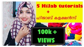 HIJAB TUTORIAL PLUS HIJAB COLLECTIONS/ 5 TRENDY HIJAB STYLES/ BEAUTIFUL HIJAB COLLECTIONS