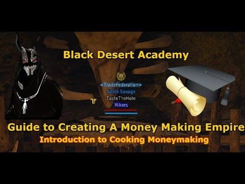 Black Desert Online| BDA Introduction to Cooking Money making