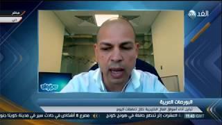 محلل: تحقيق التنمية الاقتصادية العربية تكون بترشيد الإنفاق الحكومي