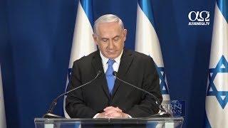 Premierul Israelului, Benjamin Netanyahu, acuzat de luare de mita si abuz de putere