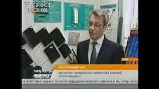 видео Банк Кредит Дніпро