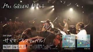 Mrs. GREEN APPLE - 2nd シングル「サママ・フェスティバル!」ダイジェスト