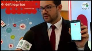 """""""موبايل بانكينغ""""خدمة جديدة ل"""" أوريدو""""الجزائر"""