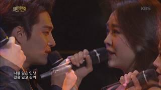열린음악회 - 옥주현 - 눈보라 + 옥주현·민우혁 - 당신 내 곁에 없다면?.20180211