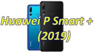 СУПЕР Xiaomi Mi9 для избранных! Huawei P Smart + 2019 ОТСТОЙ? Redmi Note 7 для ВСЕХ!