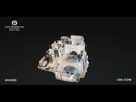 Dubai Creek Residences at Dubai Creek Harbour | 360 Degrees Virtual Tour