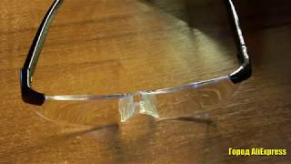 Увеличительные очки 160% увеличение. Больше и лучше чем лупа