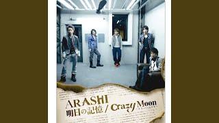 Crazy Moon~キミ・ハ・ムテキ~