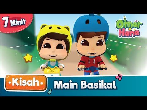 Kisah Omar & Hana | Main Basikal