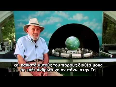 Paradise or Oblivion (Greek Subtitles)