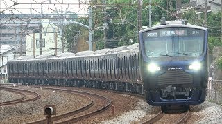 相鉄12000系 東海道貨物線で試運転