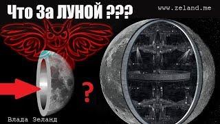 Что на обратной стороне Луны? Полеты на Луну: Китайский луноход Yutu 2