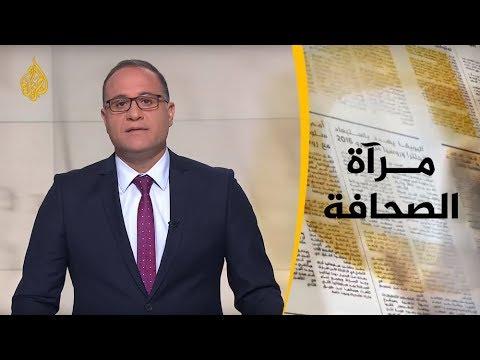 مرآة الصحافة الاولى 23/4/2019  - نشر قبل 2 ساعة