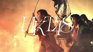 HKT48 12thシングル「意志」ティザー Vol.2 / HKT48[公式]