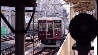阪急電鉄 淡路駅に7300系準急が到着&8300系準急が発車