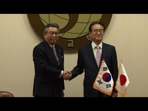 South Korea and Japan foreign officials hold bilateral talks