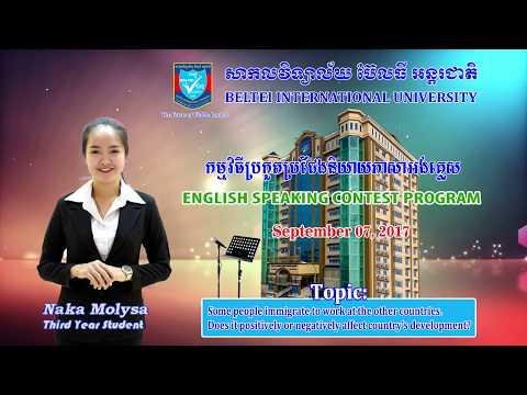 BELTEI IU English Speaking Contest 2017 (3rd Place, junior category) in Cambodia