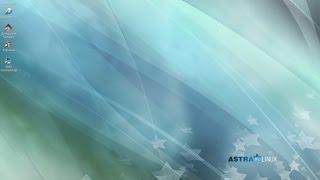 ASTRA LINUX релиз 'Орел' - судите сами!