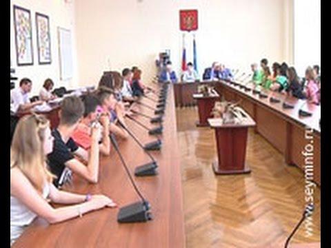 Глава Курска пообщалась с молодежью